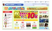 NHKエンタープライズ